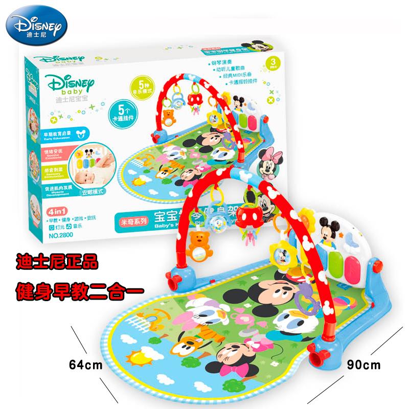 迪士尼婴儿钢琴健身架0-1岁新生儿童益智男女宝游戏毯3-6个月玩具