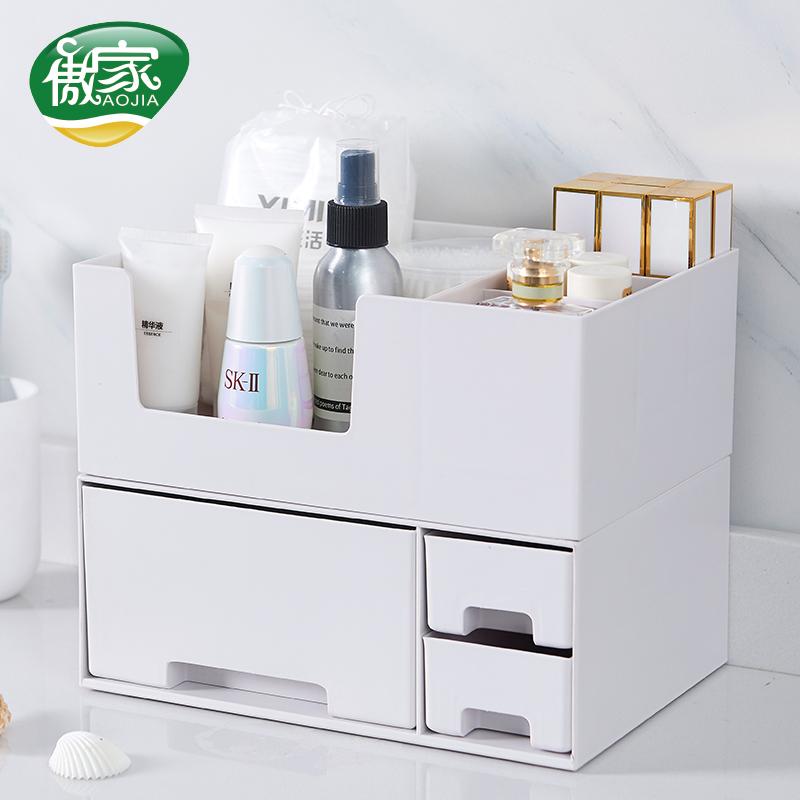 化妆品收纳盒桌面简约置物架家用抽屉式杂物学生洗漱梳妆台整理架