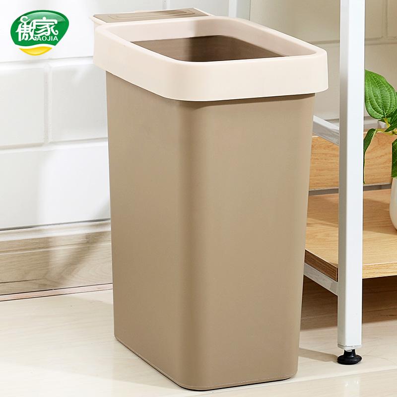 卫生间家用创意垃圾桶3元优惠券