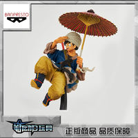 Advance Reservations Glasses Factory Dragon Ball Budokai BWFC2 Sun Wukong Umbrella Practice