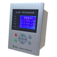 Microcomputer protection measurement and control device line protection transformer AL-500 ring network cabinet protection device