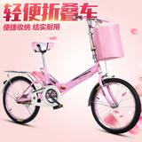 20寸飞达折叠自行车女式单车淑女车单速减震车男女学生成人车包邮