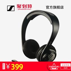 【新品】SENNHEISER/森海塞尔 GSP107 吃鸡耳机 头戴游戏电脑耳机