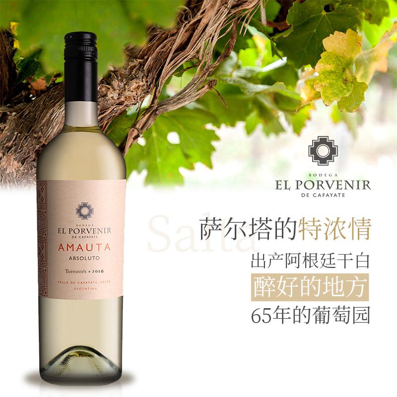 寶馬葡萄酒