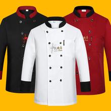 厨师服长袖秋冬装男后厨房衣服饭店餐饮中国风厨师工作服短袖服装