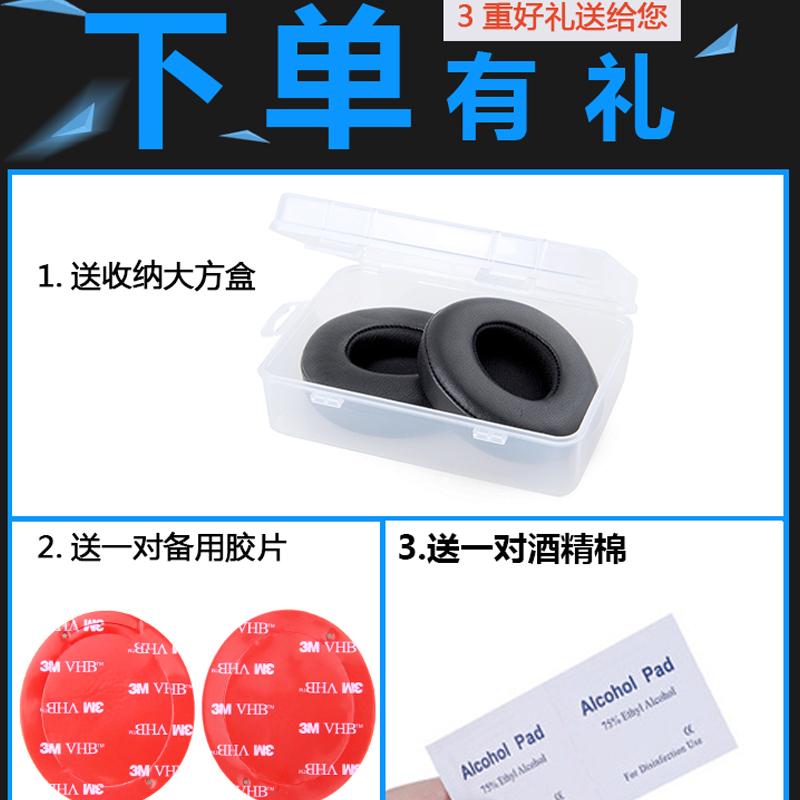 适用于魔音beats耳机套solo2.0海绵套solo2/3耳套wireless耳罩3