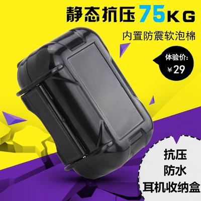 博音 耳机盒防水抗压se846耳机包SE535 SE215收纳盒耳机配件盒品牌排行榜