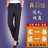 羽绒裤女外穿高腰加厚保暖修身大码中老年冬季直筒棉裤妈妈鸭绒裤