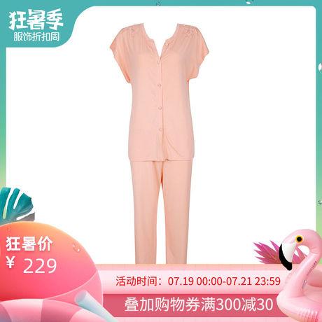 古今舒适清新莫代尔夏季薄款睡衣可外穿女家居服套装7H168+7H268商品大图