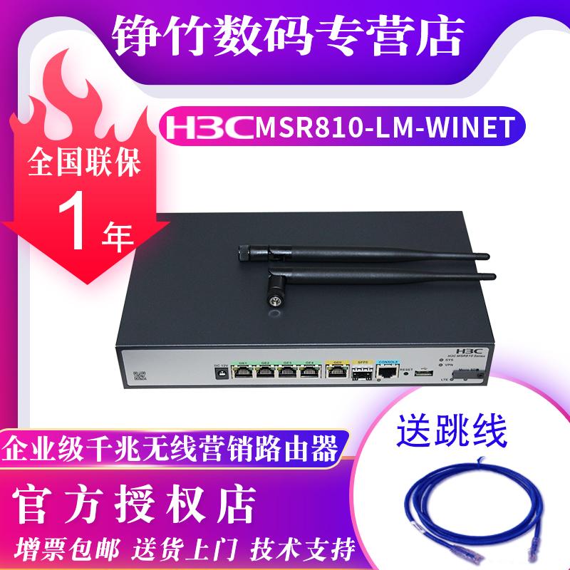 Беспроводной wifi роутер 3G/4G Артикул 544951974338