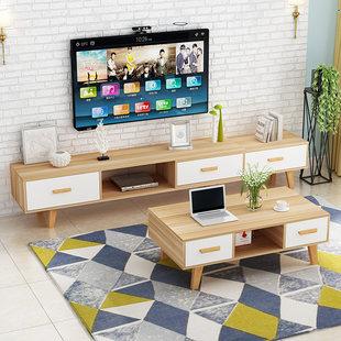 北欧电视柜茶几组合家具客厅现代简约小户型卧室伸缩电视柜地柜
