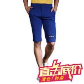 时髦休闲短裤 亚博娱乐平台※ 劲霸男装 夏款 男裤 运动裤 FZCY2902