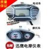 电动车里程表48v液晶