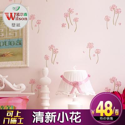 儿童墙纸卧室女孩公主粉最新最全资讯
