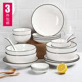 家用餐具汤碗盘陶瓷大号盘碟单个北欧耐热小饭碗学生日式 碗碟套装图片