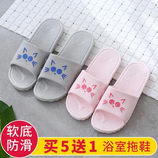 家居冲凉拖鞋女夏天浴室居家室内塑料防滑外穿洗澡家用夏季男拖鞋