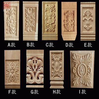 东阳木雕欧式实木贴花木雕花 长方形雕花木贴片 橱柜门装饰贴花