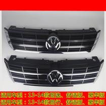 下中网装饰罩亮条改装LEVIN全新15款雷凌中网框201416新品专用于