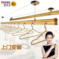 Good wife drying rack hand-lifting double pole balcony 6680 manual home indoor three-bar drying is installed