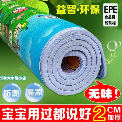 可折叠打地铺睡垫榻榻米泡沫床垫厚懒人垫子双人地垫自动加厚防潮牌子口碑评测
