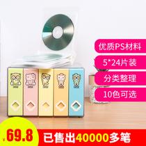 时代良品创意120片光盘CD盒碟片收纳包大容量DVD光碟片收纳箱塑料