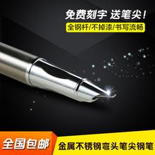 包邮弯头美工钢笔金属全钢粗重笔速写行楷字书法练字正姿笔