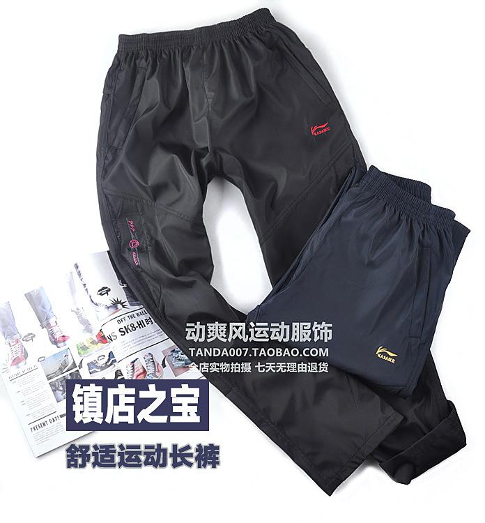 春秋运动裤男款长裤大码健身休闲裤直筒宽松秋季透气跑步篮球裤子