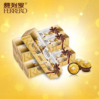 费列罗Rocher金球榛果威化巧克力5粒*6盒婚庆送礼喜糖表白情人节