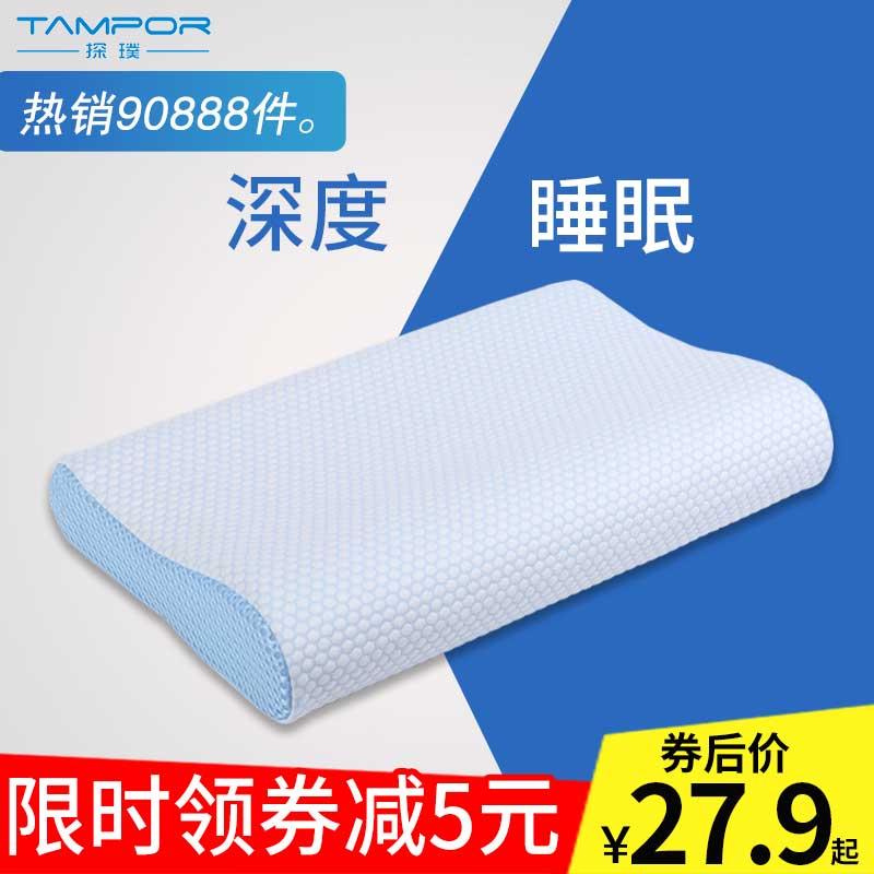 枕头保健枕芯护颈椎枕芯