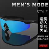 511 tactical glasses goggles myopia men watching drifting fishing outdoor climbing sunglasses polarized windproof riding glasses