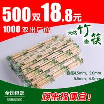 Les baguettes jetables 500 paires de baguettes rondes en bambou chopsticks chopsticks chopsticks chopsticks chopsticks chopsticks chopsticks chopsticks chopsticks ensemble