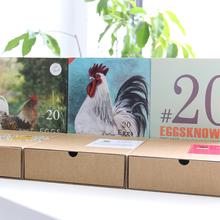 2030枚鸡蛋盒包装盒礼盒土鸡蛋礼品盒牛皮纸箱定做盒子创意定制