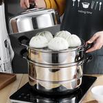 不銹鋼蒸鍋三層加厚湯鍋火鍋2雙3層二多層蒸籠饅頭煤氣家用電磁爐