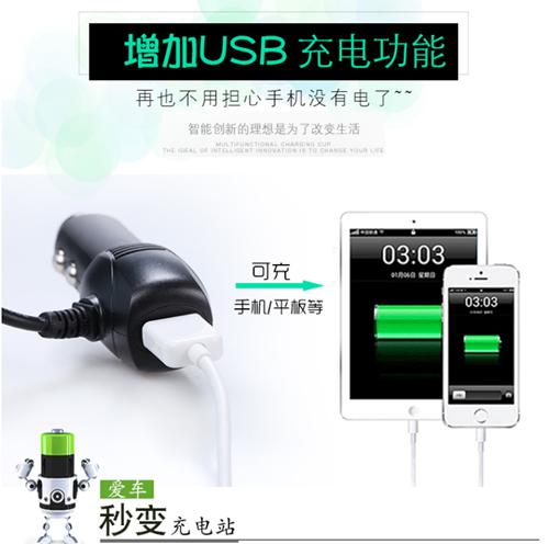 车载行车记录仪电源线车充USB导航仪通用充电器5V点烟器插头