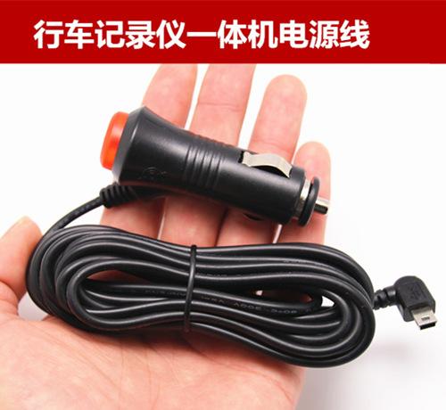 德科350电子狗行车记录仪一体机电源线车载充电器输入输出电压12V