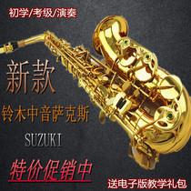 初学者考级乐器8A管乐器调中音萨克斯风E萨克斯降xinmel森曼罗