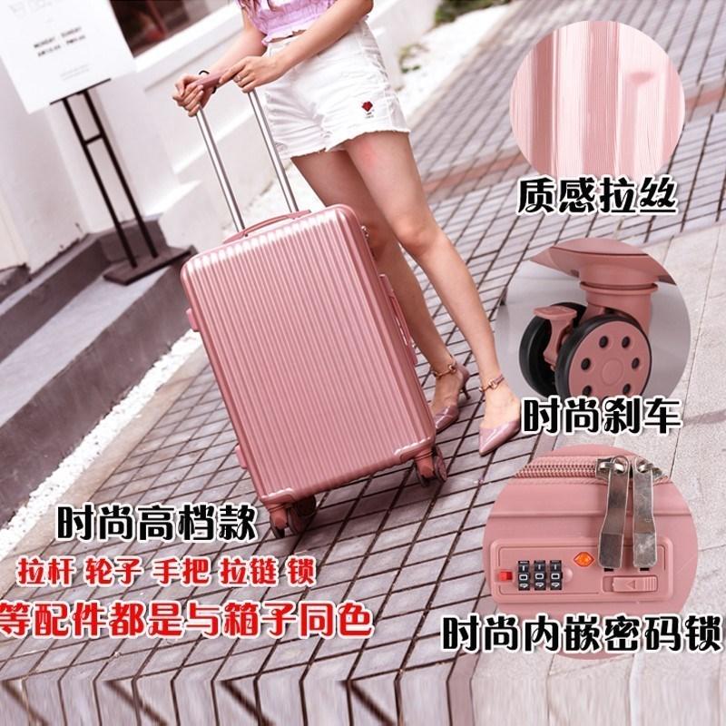 密码箱小型旅行箱包轻便轻巧小号高中生24寸出行耐用手拉箱大号