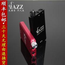 金爵R7.8耳放 便携式 发烧胆味超薄 无底噪 三频均衡 HiFi耳放DIY