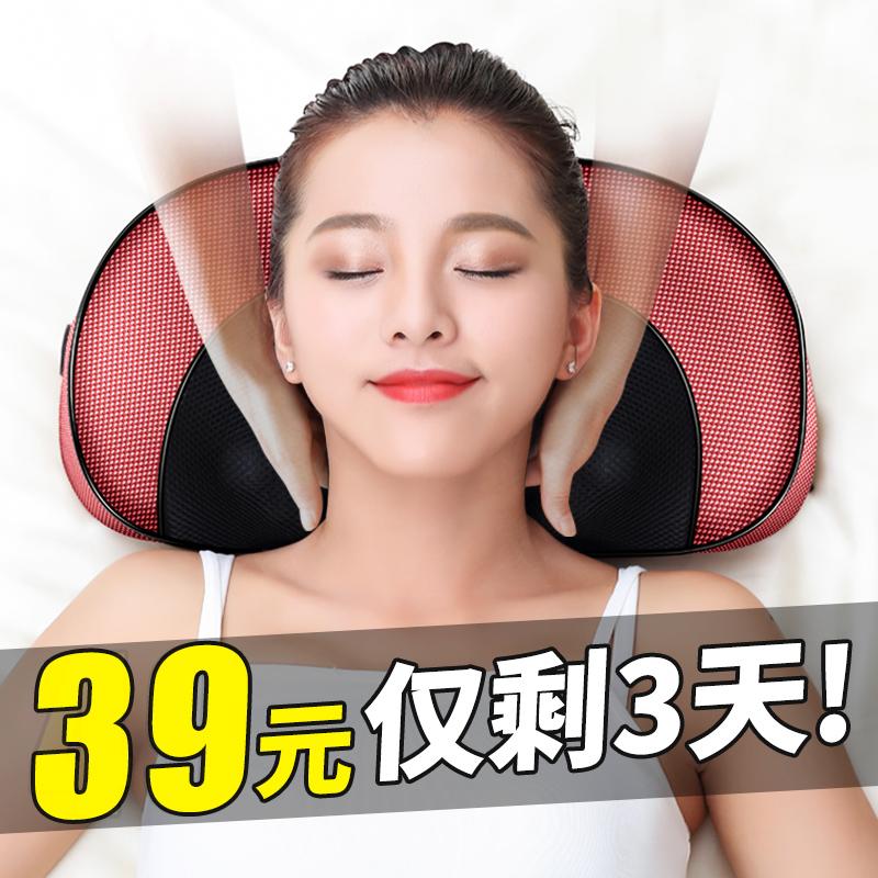 颈椎 腰部 按摩仪