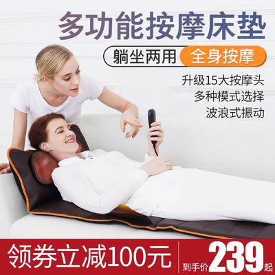 颈椎按摩器颈部腰部多功能全身背部振动家用枕头腰椎床垫椅垫靠垫