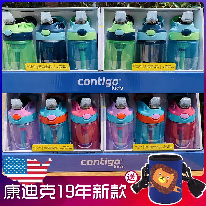 19款美国Contigo康迪克防漏防摔吸管水杯儿童水杯送杯套便携414ml