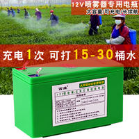 Electric sprayer battery lithium battery agricultural 12v8ah stroller lighting audio UPS access control 12 volt battery