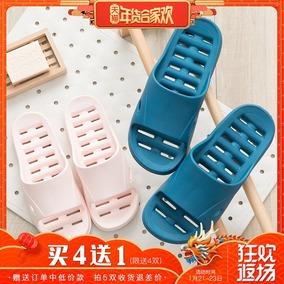 浴室拖鞋洗澡男夏室内家用防滑防臭速干卫生间漏水镂空塑料凉拖女
