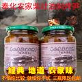 宁波奉化油焖笋 酱油烤笋玻璃瓶装 溪口农家自制峡谷人家油闷笋