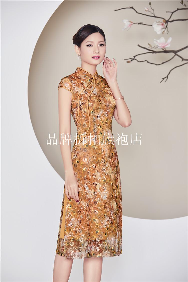 复合旗袍裙