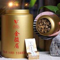 克双罐送礼装125英德红茶英红九号特级醇香型工夫茶新茶春茶2018