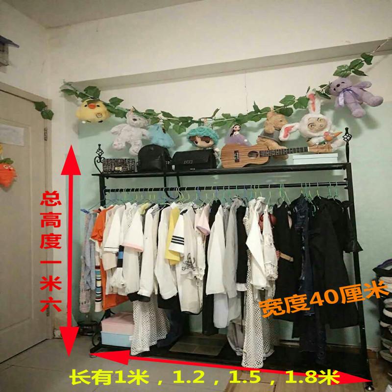 欧式衣帽架货架简易服装衣架落地卧室内家用宿舍经济型挂衣服架子
