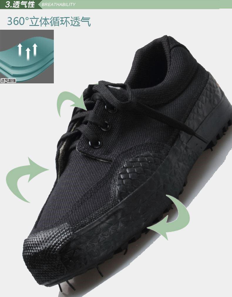 3537解放鞋男07作训鞋黑色工地耐磨劳动胶鞋军鞋帆布鞋透气迷彩鞋