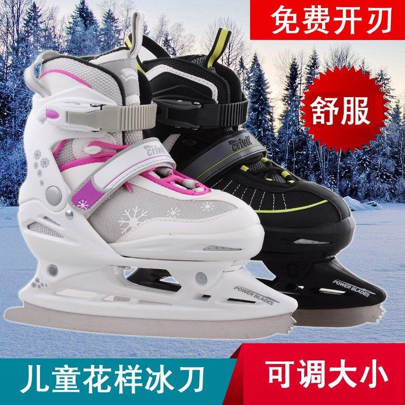 Crivit儿童男女溜冰刀鞋可调大小水冰鞋球刀鞋花样冰刀鞋包邮