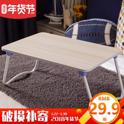 笔记本电脑桌床上用宿舍用桌折叠小桌子移动书桌学生写字吃饭桌子618大促